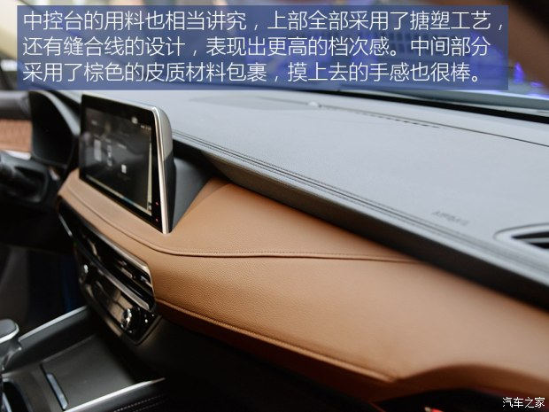 上汽大通 上汽大通D90 2016款 基本型