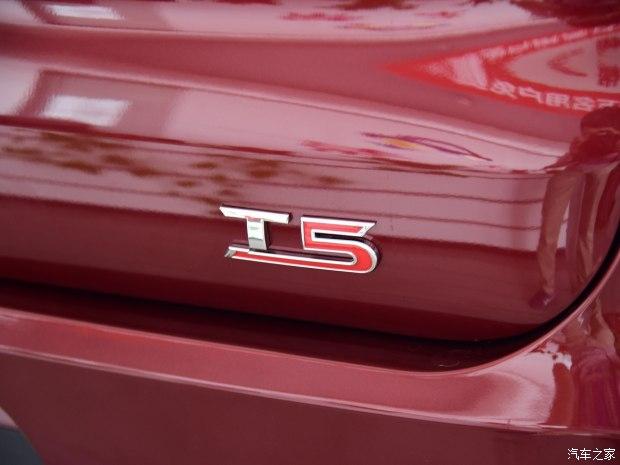 售价7.29-8.99万元 比速T5正式上市-车神网