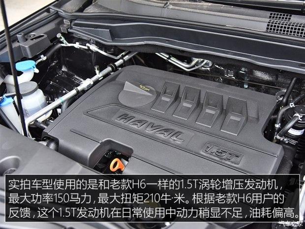 长城汽车 哈弗M6 2017款 1.5T 自动两驱精英型