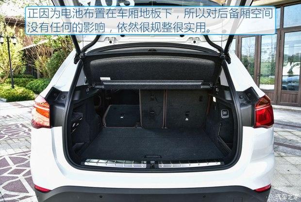 售39.88万 华晨宝马X1 xDrive25Le上市-汽车氪