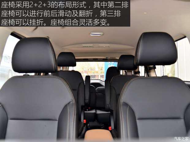 华晨金杯 金杯F50 2017款 宜商系列 1.6L 手动舒适型
