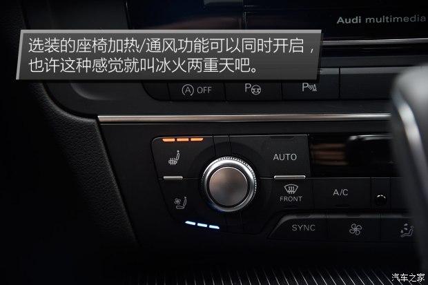 售价45.98-49.98万元 奥迪A6 Avant上市-汽车氪