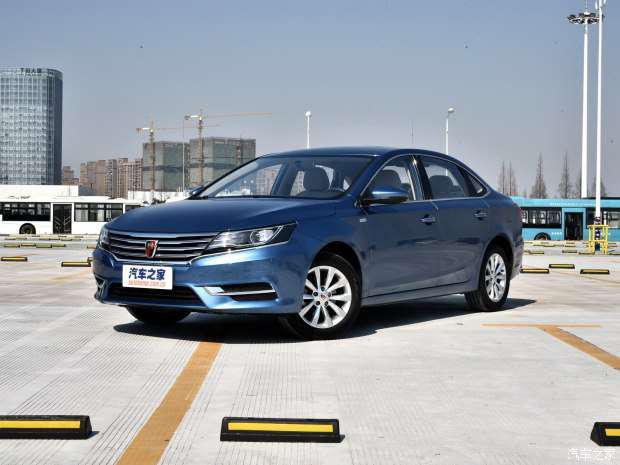 上汽集团 荣威i6 2017款 16T 基本型