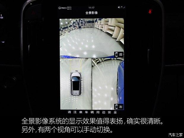 比亚迪 宋MAX 2017款 1.5T 自动互联尊贵型