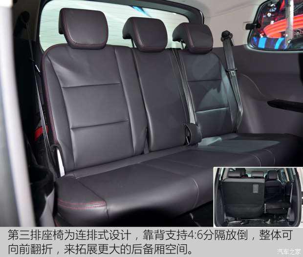 福田汽车 伽途im8 2017款 1.5L 智尊型
