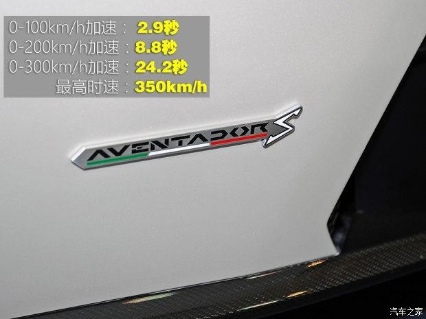 兰博基尼Aventador S或售673.9673万-车神网