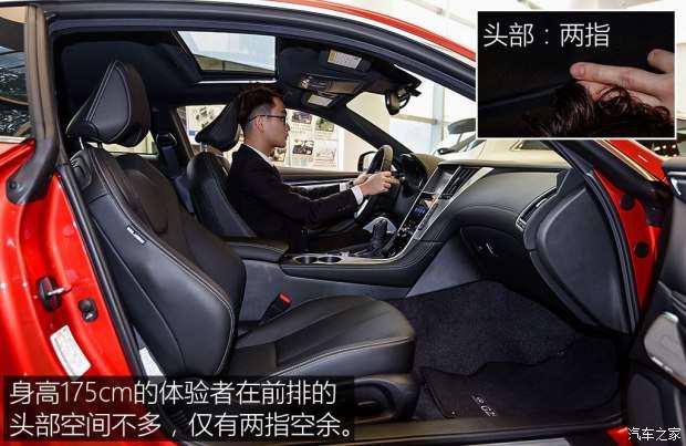 英菲尼迪全新Q60上市 售43.68-45.68万-汽车氪