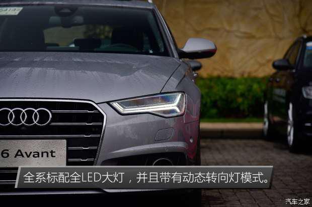 奥迪(进口) 奥迪A6(进口) 2017款 2.0T Avant Sport 运动型