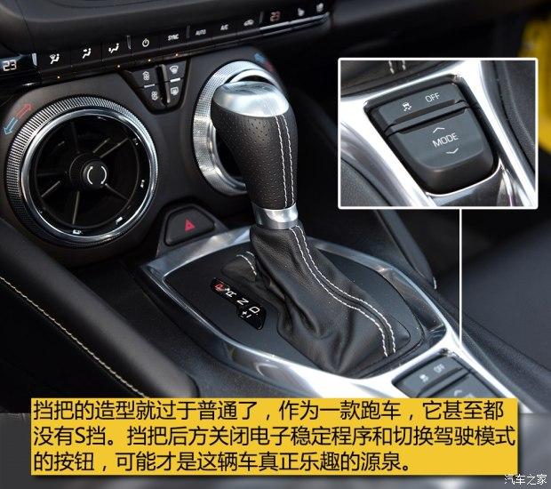 售39.99万 雪佛兰新一代科迈罗RS上市-车神网