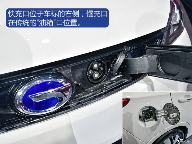 广汽乘用车 传祺GE3 2017款 基本型