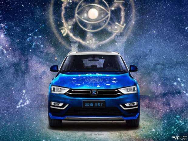 二季度亮相 众泰SR7十二星座版官图发布-车神网