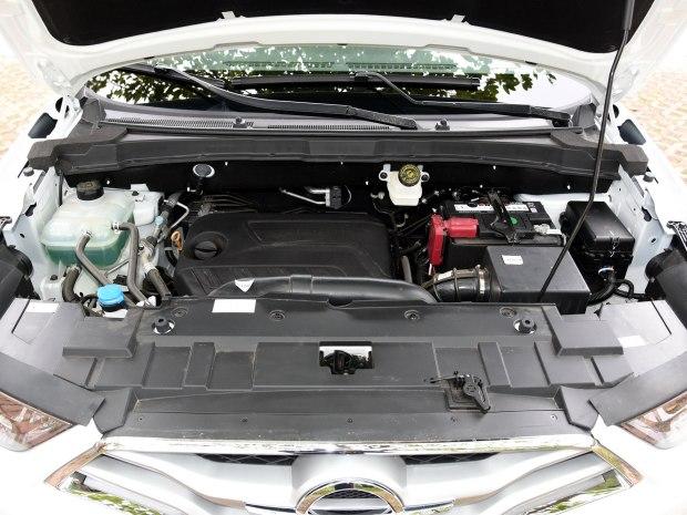 海马S5 Young上市 售7.58-7.98万元-车神网