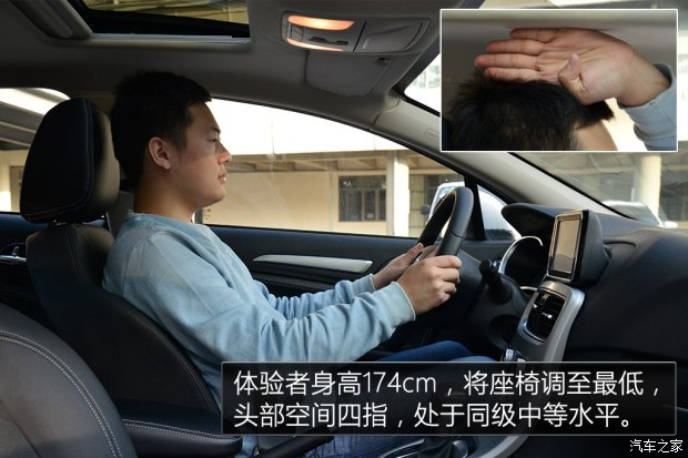 华晨中华H3正式上市 售6.39-8.89万元-车神网