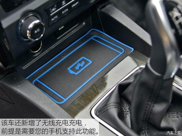 售价5.88-7.88万元 众泰Z360正式上市-车神网