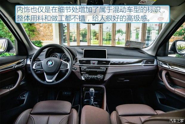 华晨宝马 宝马X1 2016款 xDrive25Le