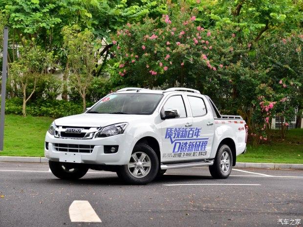 售15.98-20.48万 新款五十铃D-MAX上市-汽车氪