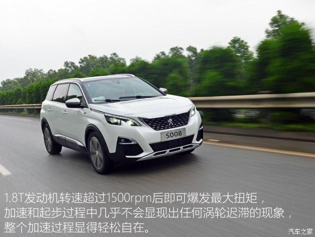 售18.77-27.97万元 东风标致5008上市-车神网