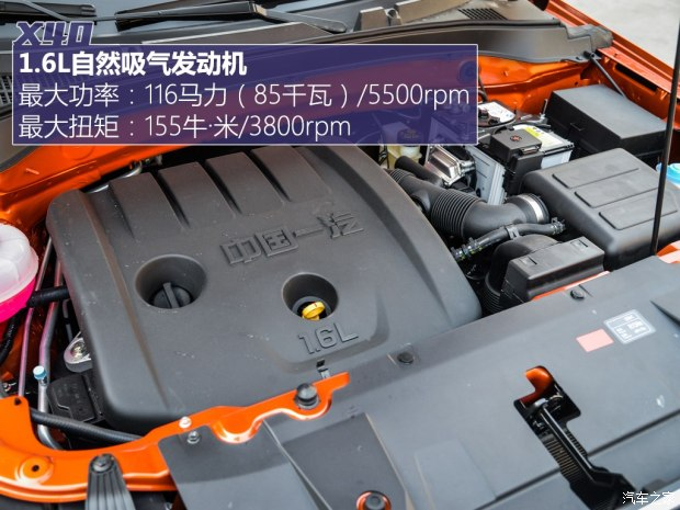 一汽奔腾 奔腾X40 2016款 基本型