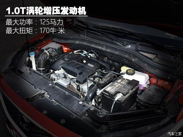 上汽集团 名爵ZS 2017款 基本型