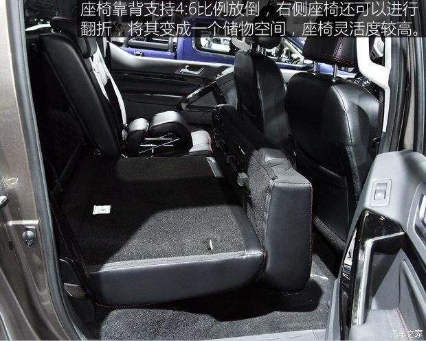 售价11.28-15.38万元 黄海N3正式上市-车神网