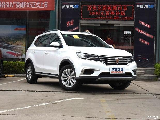 命名为RX8 荣威全新中型7座SUV年内上市-汽车氪