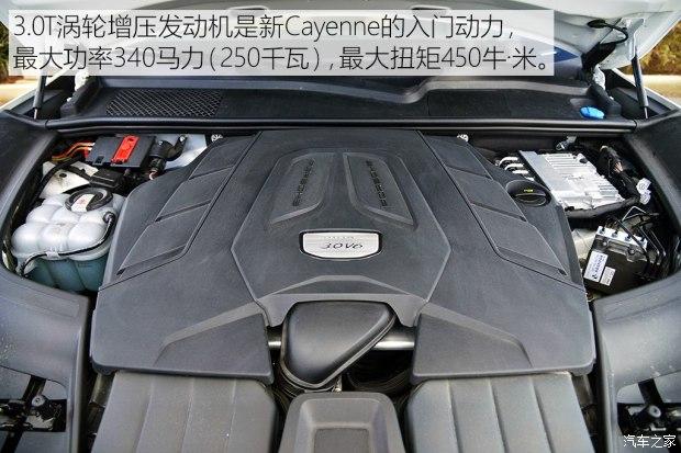 保时捷 Cayenne 2018款 Cayenne 3.0T