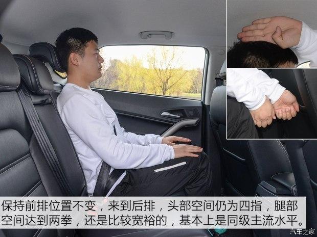 上汽集团 锐腾 2017款 20T 自动豪华版
