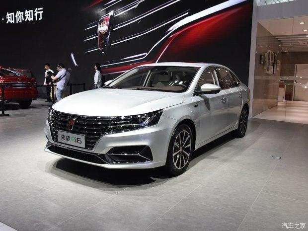 上汽集团 荣威ei6 2017款 基本型