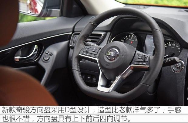 日产新款奇骏上市 售18.88-26.88万元-汽车氪
