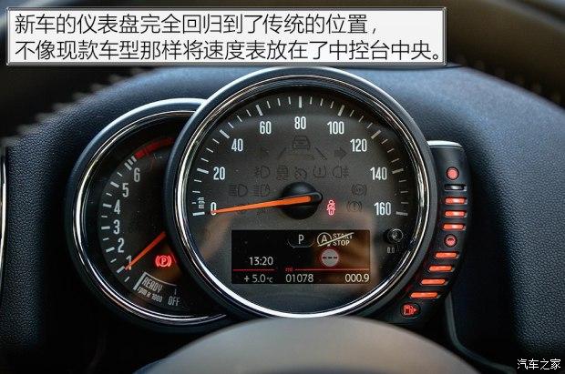 售28.6-39.6万 新MINI COUNTRYMAN上市-车神网