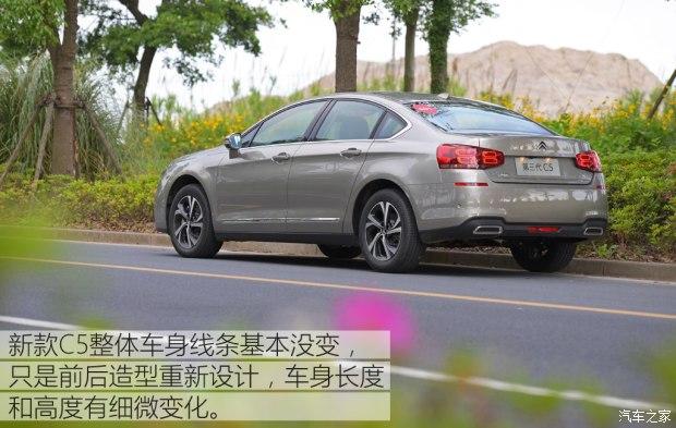 售16.99-21.99万元 雪铁龙新款C5上市-汽车氪