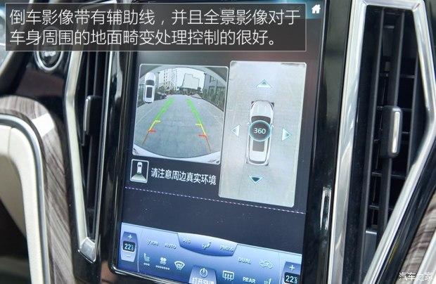 售10.68-15.58万元 众泰T700正式上市-车神网