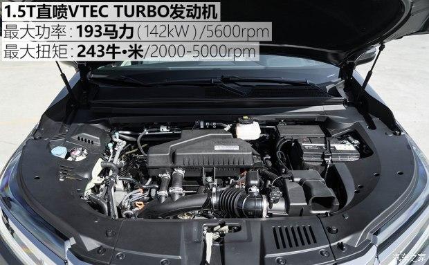 冠道240TURBO上市 售价22.00-26.38万-汽车氪