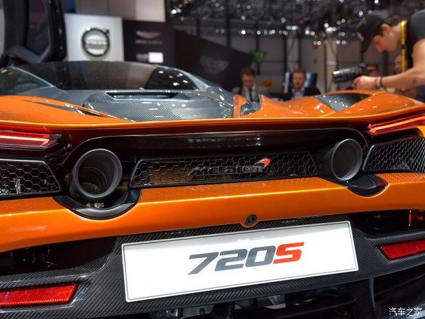 720S/570GT限量版 迈凯伦上海车展阵容-车神网