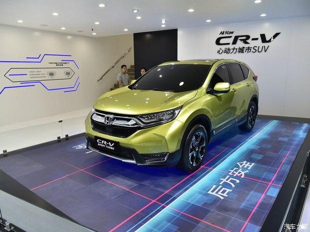 东风本田 本田CR-V 2017款 基本型