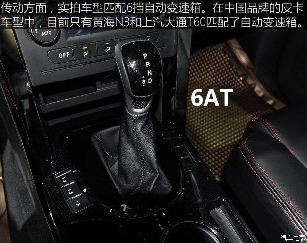 曙光汽车 黄海N3 2017款 2.4T自动四驱至尊版4K22D4T