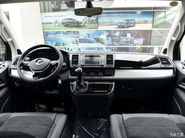 售55.58万元 大众迈特威探索版上市-汽车氪