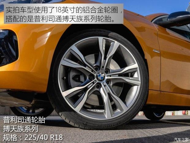 宝马1系三厢版上市 售20.48-31.98万元-车神网