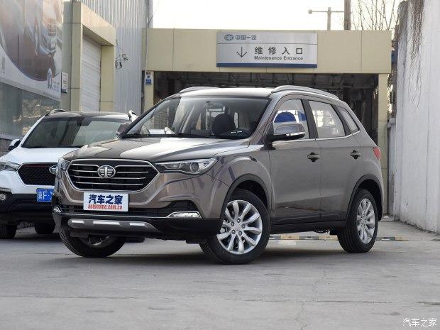 一汽奔腾X40新车型上市 售价7.98-10.18万-汽车氪
