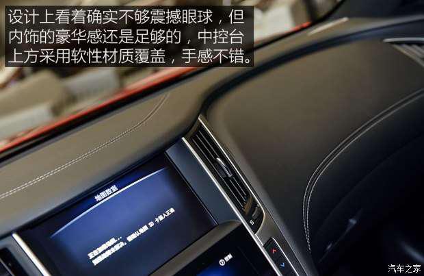 英菲尼迪全新Q60上市 售43.68-45.68万-车神网