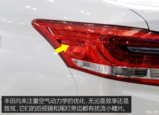 广汽丰田 YARiS L 致享 2017款 基本型