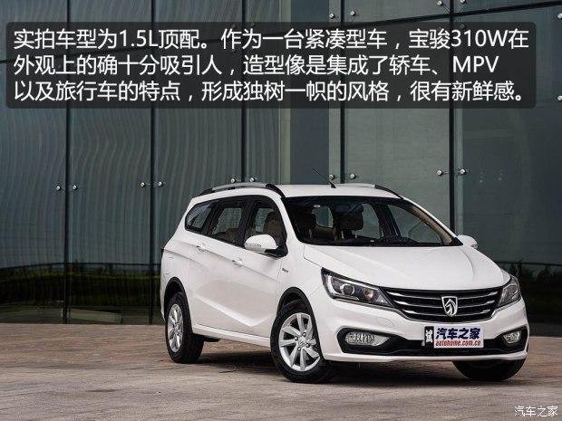 售4.28-5.68万元 宝骏310W正式上市-车神网
