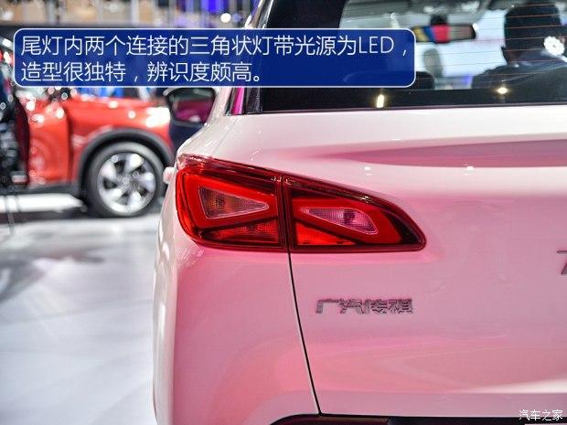 售22.28-24.58万 广汽传祺GE3正式上市-汽车氪