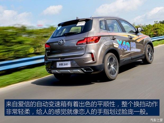 一汽奔腾 奔腾X40 2017款 1.6L 手动尊贵型