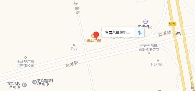 中国人保携手玉环港晨汽车举办购车嘉年华-车神网