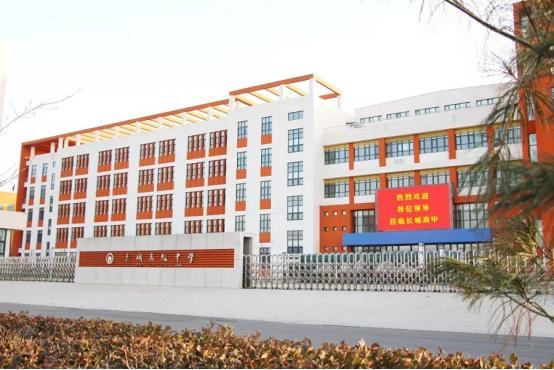 助推当地教育事业,长城汽车打造15年一贯制教育体系