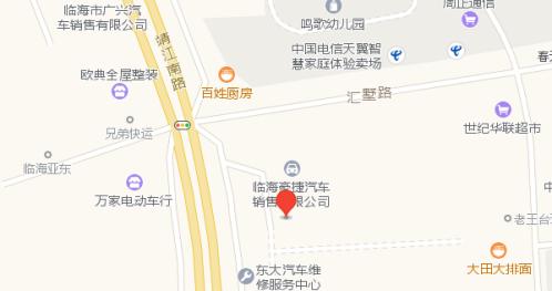 中国人保携手铭特北汽绅宝举办购车嘉年华-车神网