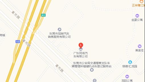 中国人保携手同鸿汉腾举办购车嘉年华