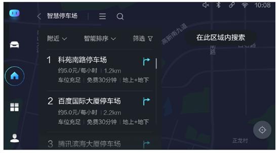 智能网联升级 全新哈弗H6开启Hi-Life智慧云生活