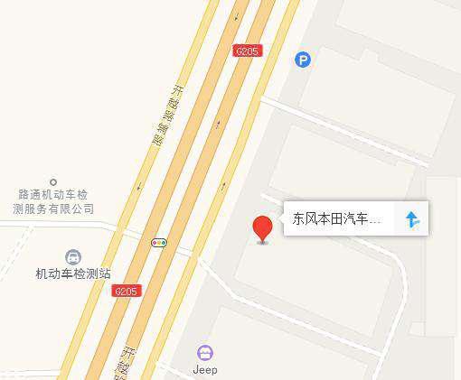 中国人保携手冀东本盛东风本田举办购车嘉年华